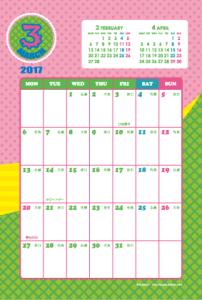 2017年3月|キッズポップカレンダー(縦1ヶ月/ポストカード)【無料ダウンロード】