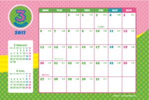 2017年3月|キッズポップカレンダー(横1ヶ月/ポストカード)