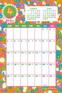 2017年4月|キッズポップカレンダー(縦1ヶ月/ポストカード)【無料ダウンロード】