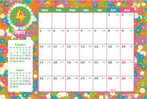 2017年4月|キッズポップカレンダー(横1ヶ月/ポストカード)