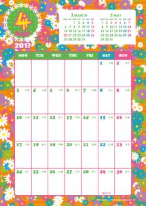 2017年4月|キッズポップカレンダー(縦1ヶ月/A4)【無料ダウンロード】