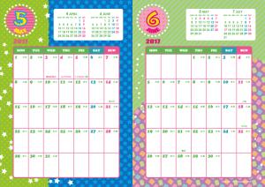 2017年5・6月|キッズポップカレンダー(縦2ヶ月/A4)
