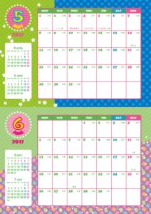2017年5・6月 キッズポップカレンダー(横2ヶ月/A4)