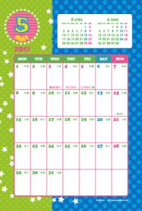 2017年5月|キッズポップカレンダー(縦1ヶ月/ポストカード)【無料ダウンロード】