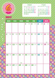 2017年6月|キッズポップカレンダー(縦1ヶ月/A4)【無料ダウンロード】