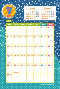 2017年7月|キッズポップカレンダー(縦1ヶ月/ポストカード)【無料ダウンロード】