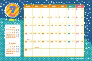 2017年7月|キッズポップカレンダー(横1ヶ月/ポストカード)