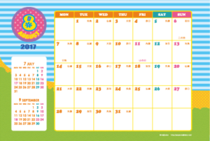 2017年8月|キッズポップカレンダー(横1ヶ月/ポストカード)