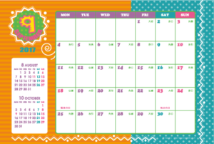 2017年9月|キッズポップカレンダー(横1ヶ月/ポストカード)