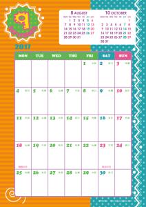 2017年9月|キッズポップカレンダー(縦1ヶ月/A4)【無料ダウンロード】