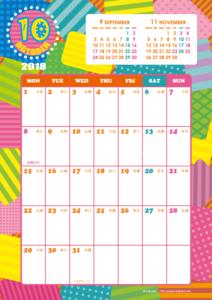 2018年10月|キッズポップカレンダー(縦1ヶ月/A4)【無料ダウンロード】