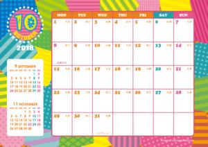 2018年10月 キッズポップカレンダー(横1ヶ月/A4)
