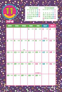 2018年11月|キッズポップカレンダー(縦1ヶ月/ポストカード)