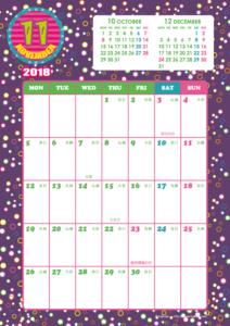 2018年11月|キッズポップカレンダー(縦1ヶ月/A4)【無料ダウンロード】