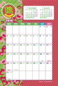 2018年12月|キッズポップカレンダー(縦1ヶ月/ポストカード)