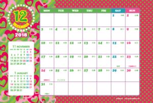 2018年12月 キッズポップカレンダー(横1ヶ月/ポストカード)