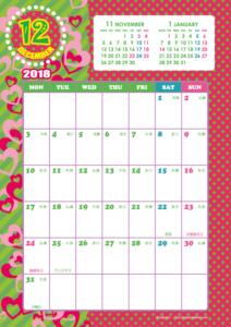 2018年12月|キッズポップカレンダー(縦1ヶ月/A4)【無料ダウンロード】