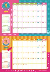 2018年1・2月|キッズポップカレンダー(横2ヶ月/A4)