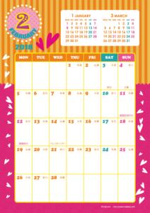 2018年2月|キッズポップカレンダー(縦1ヶ月/A4)【無料ダウンロード】