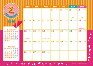 2018年2月 キッズポップカレンダー(横1ヶ月/A4)