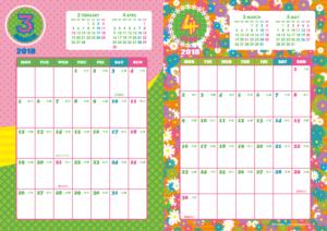2018年3・4月|キッズポップカレンダー(縦2ヶ月/A4)