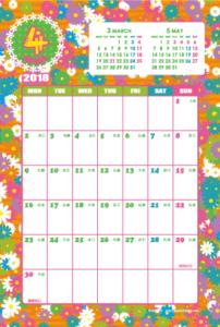 2018年4月|キッズポップカレンダー(縦1ヶ月/ポストカード)