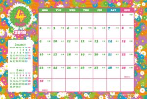 2018年4月 キッズポップカレンダー(横1ヶ月/ポストカード)