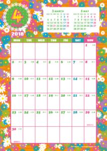 2018年4月|キッズポップカレンダー(縦1ヶ月/A4)【無料ダウンロード】