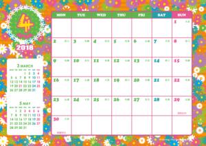 2018年4月 キッズポップカレンダー(横1ヶ月/A4)