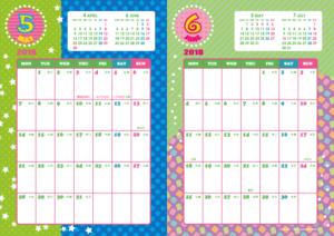 2018年5・6月|キッズポップカレンダー(縦2ヶ月/A4)