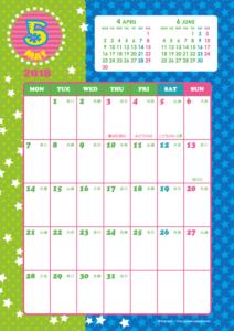 2018年5月|キッズポップカレンダー(縦1ヶ月/A4)【無料ダウンロード】