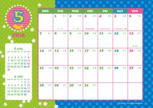 2018年5月 キッズポップカレンダー(横1ヶ月/A4)