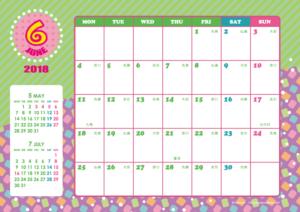 2018年6月 キッズポップカレンダー(横1ヶ月/A4)