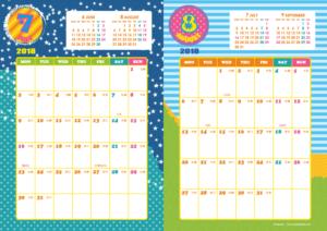 2018年7・8月|キッズポップカレンダー(縦2ヶ月/A4)