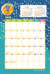 2018年7月|キッズポップカレンダー(縦1ヶ月/ポストカード)