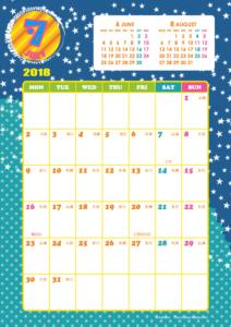 2018年7月|キッズポップカレンダー(縦1ヶ月/A4)【無料ダウンロード】