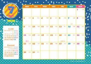 2018年7月 キッズポップカレンダー(横1ヶ月/A4)