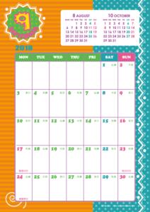 2018年9月|キッズポップカレンダー(縦1ヶ月/A4)【無料ダウンロード】