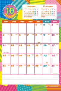 2021年10月 シンプルカレンダー(縦1ヶ月/ポストカード)
