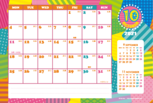 2021年10月|シンプルカレンダー(横1ヶ月/ポストカード)