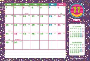2021年11月|シンプルカレンダー(横1ヶ月/ポストカード)