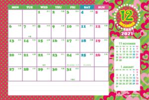 2021年12月|シンプルカレンダー(横1ヶ月/ポストカード)