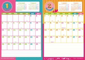 2021年1・2月|キッズポップカレンダー(縦2ヶ月/A4)