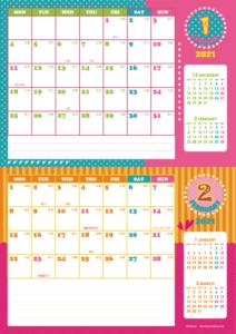 2021年1・2月 シンプルカレンダー(横2ヶ月/A4)