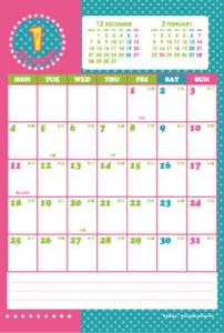 2021年1月 シンプルカレンダー(縦1ヶ月/ポストカード)