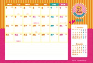 2021年2月|シンプルカレンダー(横1ヶ月/ポストカード)