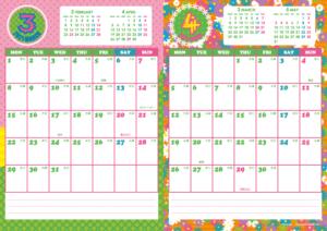 2021年3・4月|キッズポップカレンダー(縦2ヶ月/A4)