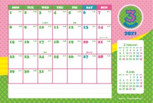 2021年3月|シンプルカレンダー(横1ヶ月/ポストカード)