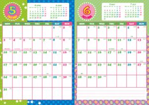 2021年5・6月|キッズポップカレンダー(縦2ヶ月/A4)