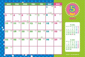 2021年5月|シンプルカレンダー(横1ヶ月/ポストカード)